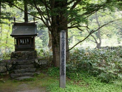 מסע אל ארץ הרייקי – יפן הרחוקה – סיפור בתמונות