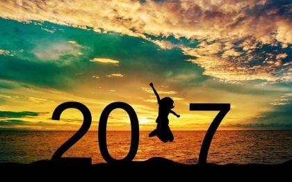 שנה אזרחית חדשה 2017